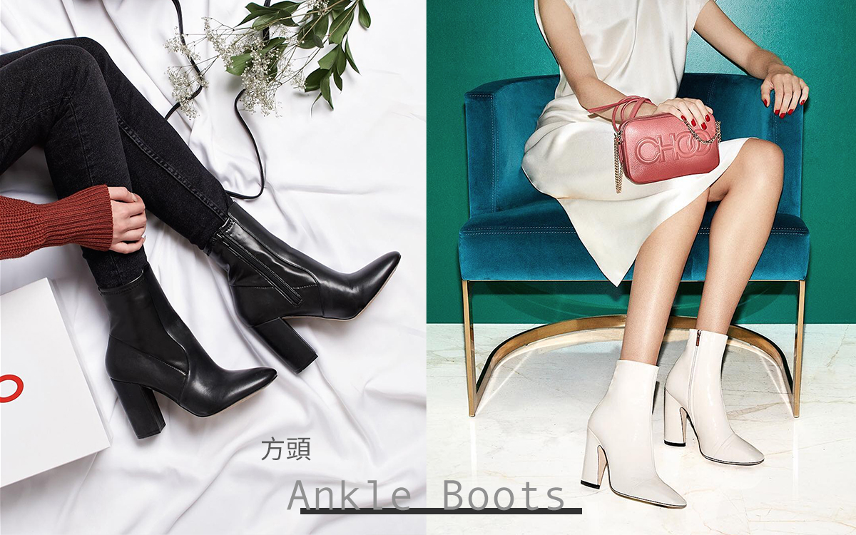2018 Shoes Trend - 方跟Ankle Boots