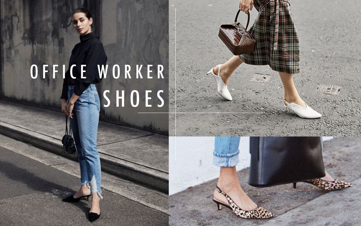 2019Shoes Trend: Essential for Office Workers Kitten Heels