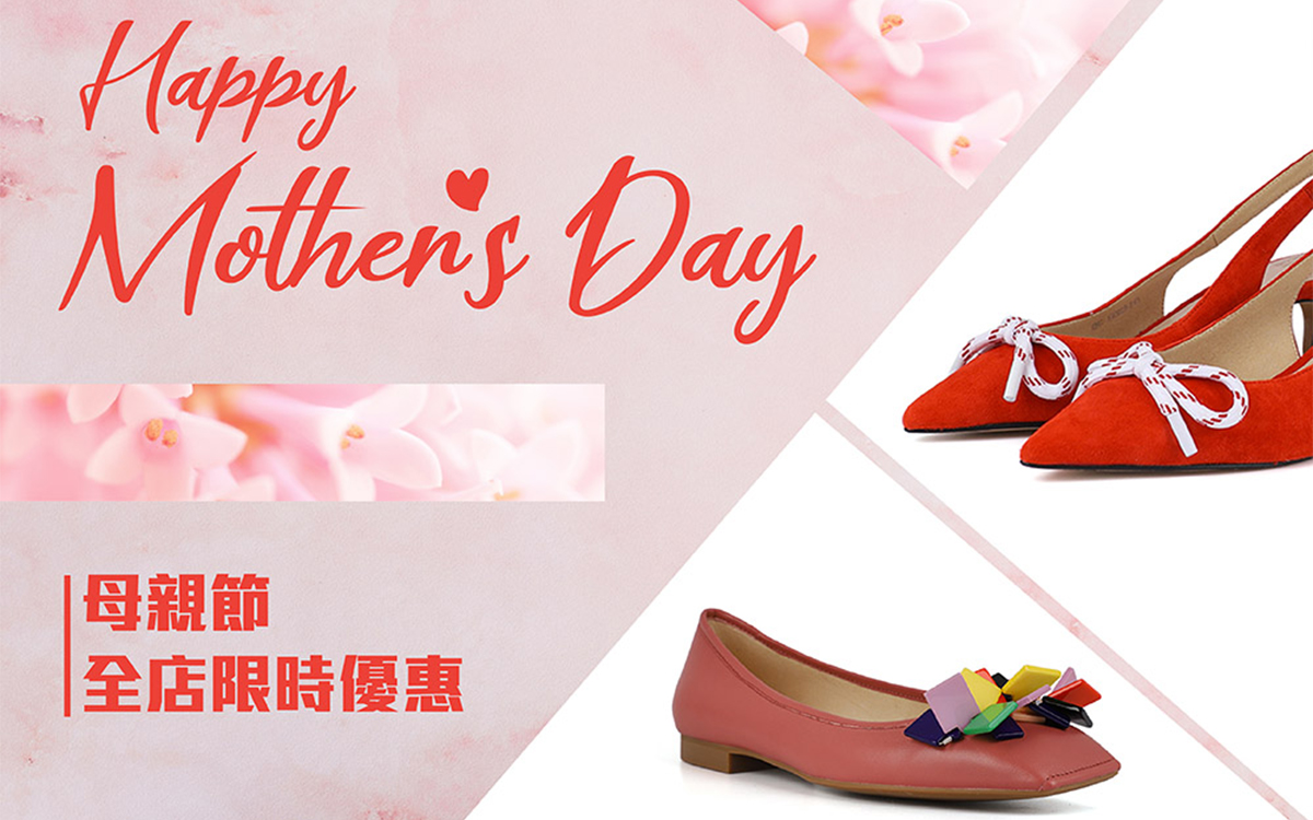 Mother's Day SALE - Up to 30% off
