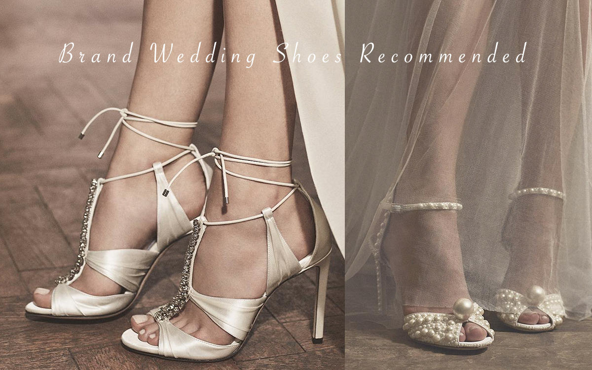 Brand Wedding Shoes Recommended To Wear After The Wedding!